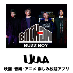 BACK-ON「BUZZ BOY」