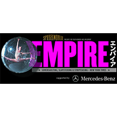 SPIEGELWORLD PRESENTS『EMPIRE-エンパイア-』