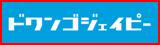 dwango.jp